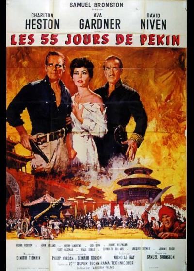 affiche du film CINQUANTE CINQ JOURS DE PEKIN (LES)