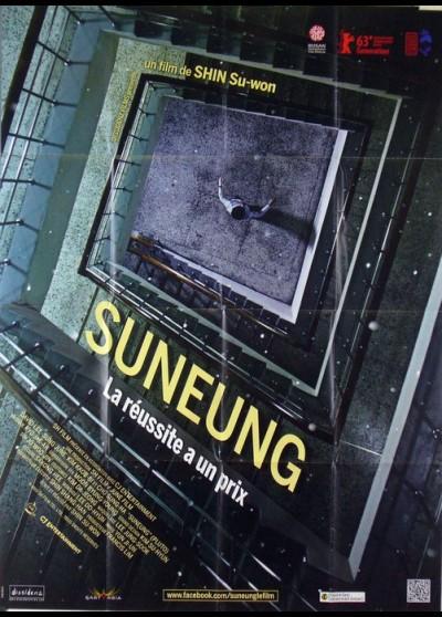 MYEONG WANG SONG movie poster
