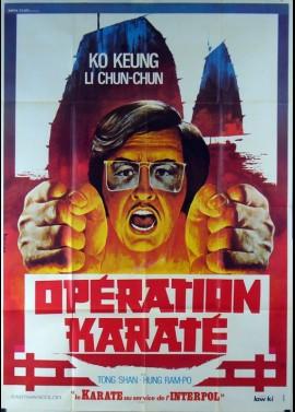 affiche du film OPERATION KARATE