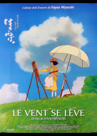 KAZE TACHINU movie poster