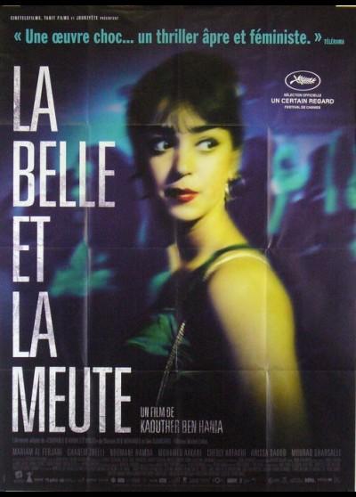 AALA KAF IFRIT movie poster
