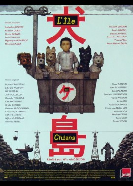 ISLE OF DOGS movie poster