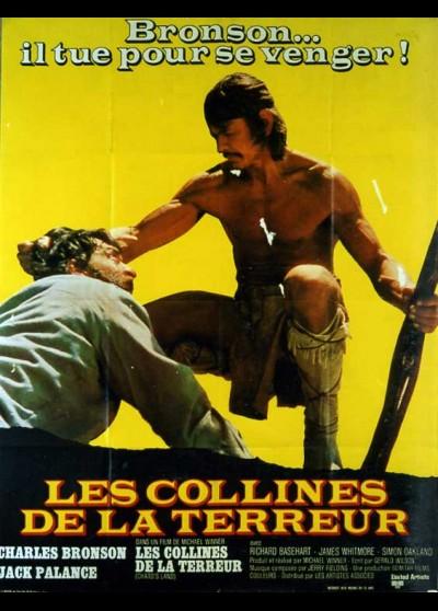 affiche du film COLLINES DE LA TERREUR (LES)