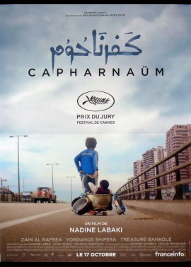 CAPHARNAUM movie poster
