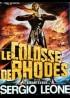 affiche du film COLOSSE DE RHODES (LE)