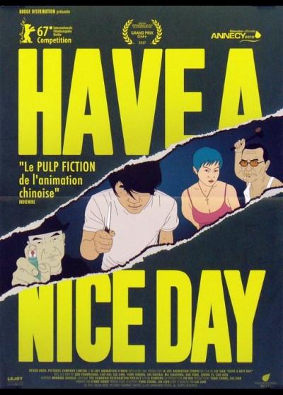 HAO JILE movie poster