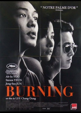 BEONING movie poster