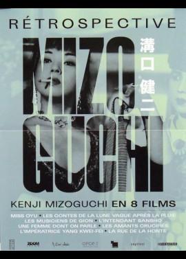 affiche du film MIZOGUCHI RETROSPECTIVE