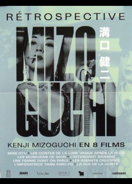 MIZOGUCHI RETROSPECTIVE movie poster