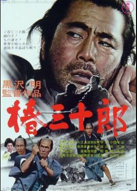 TSUBAKI SANJURO movie poster