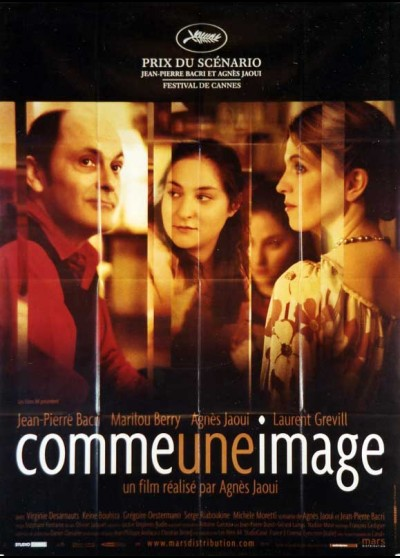COMME UNE IMAGE movie poster