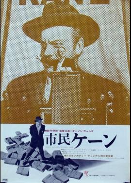 affiche du film CITIZEN KANE