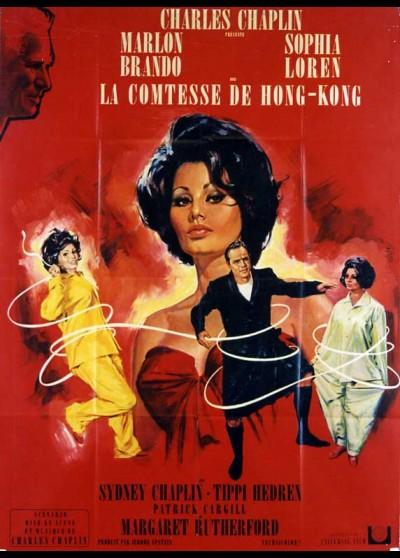 affiche du film COMTESSE DE HONG KONG (LA)