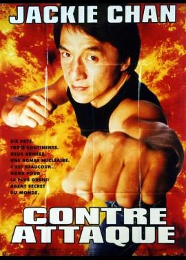 JING CHA GU CHI 4 JIAN DAN REN WU / JACKIE CHAN'S FIRST STRIKE movie poster
