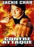 affiche du film CONTRE ATTAQUE