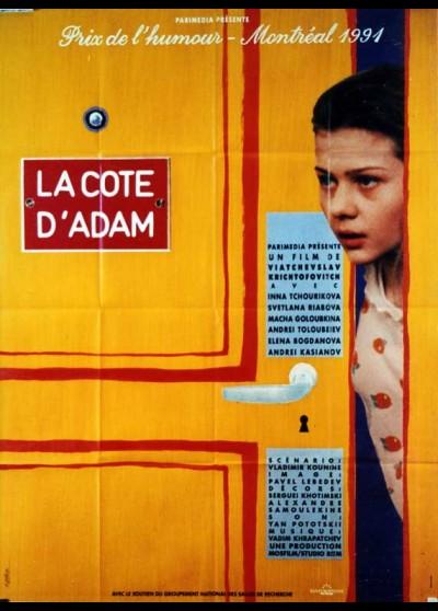 affiche du film COTE D'ADAM (LA)