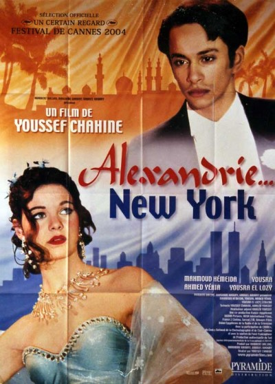 affiche du film ALEXANDRIE NEW YORK