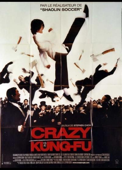 affiche du film CRAZY KUNG FU