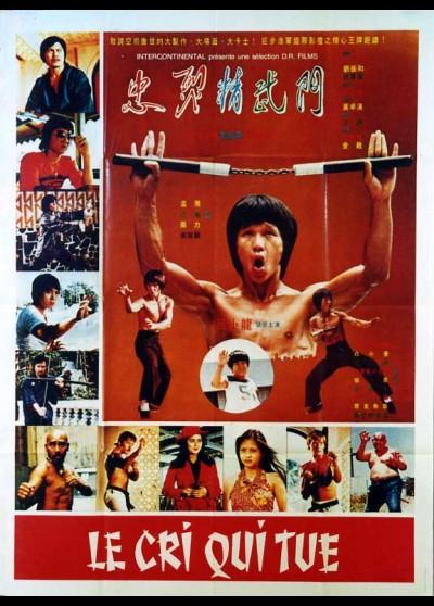 RETURN OF BRUCE movie poster