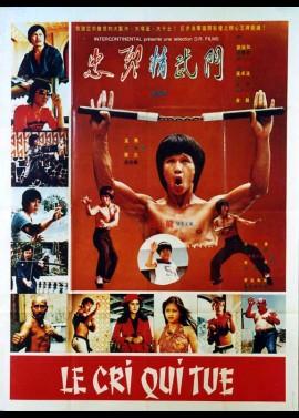 affiche du film CRI QUI TUE (LE)