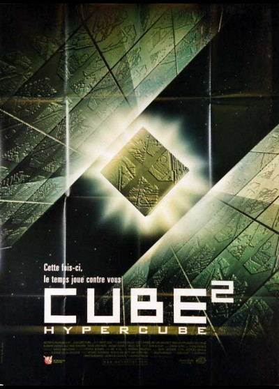 affiche du film CUBE 2 HYPERCUBE