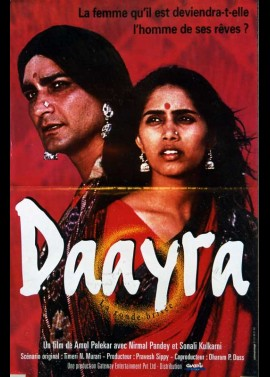 DAAYRAA movie poster
