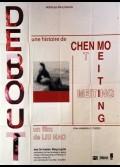 CHEN MO HE METING