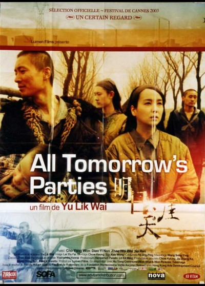 ALL TOMORROW'S PARTIES movie poster