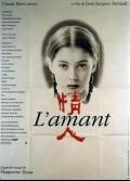 AMANT (L')