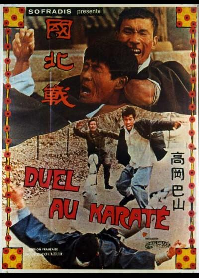 affiche du film DUEL AU KARATE
