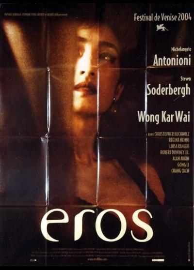 EROS movie poster