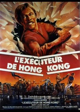 affiche du film EXECUTEUR DE HONG KONG (L')