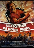 EXECUTEUR DE HONG KONG (L')