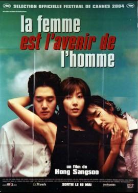 YEOJANEUN NAMJAUI MIRAEDA / WOMAN IS THE FUTURE OF MAN movie poster