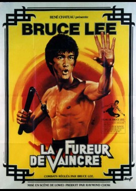 JING WU MEN / FIST OF FURY / THE CHINESE CONNECTION movie poster