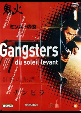 affiche du film GANGSTERS DU SOLEIL LEVANT (FESTIVAL YAKUSAS)