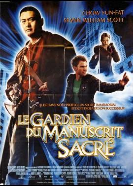affiche du film GARDIEN DU MANUSCRIT SACRE (LE)