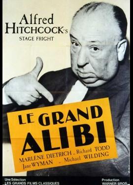 affiche du film GRAND ALIBI (LE)