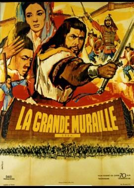 affiche du film GRANDE MURAILLE (LA)