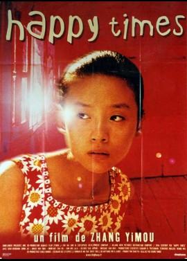 XINGFU SHIGUANG movie poster