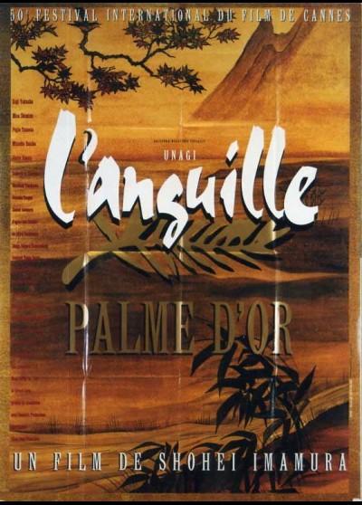 affiche du film ANGUILLE (L')