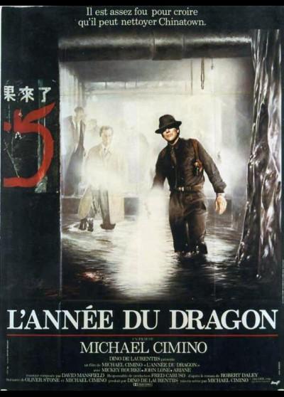 affiche du film ANNEE DU DRAGON (L')