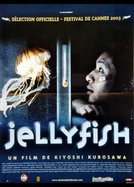 AKARUI MIRAI movie poster