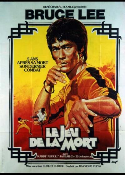 affiche du film JEU DE LA MORT (LE)