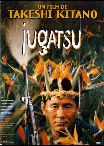 3 4 X JUGATSU movie poster