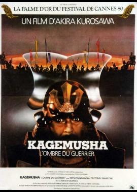 affiche du film KAGEMUSHA