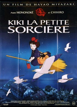 MAJO NO TAKKYHUBIN / KIKI'S DELIVERY SERVICE movie poster