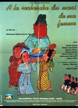 affiche du film A LA RECHERCHE DU MARI DE MA FEMME