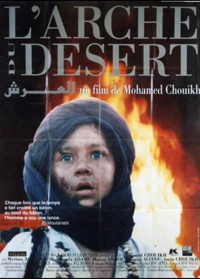 affiche du film ARCHE DU DESERT (L')