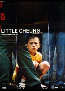 XILU XIANG movie poster